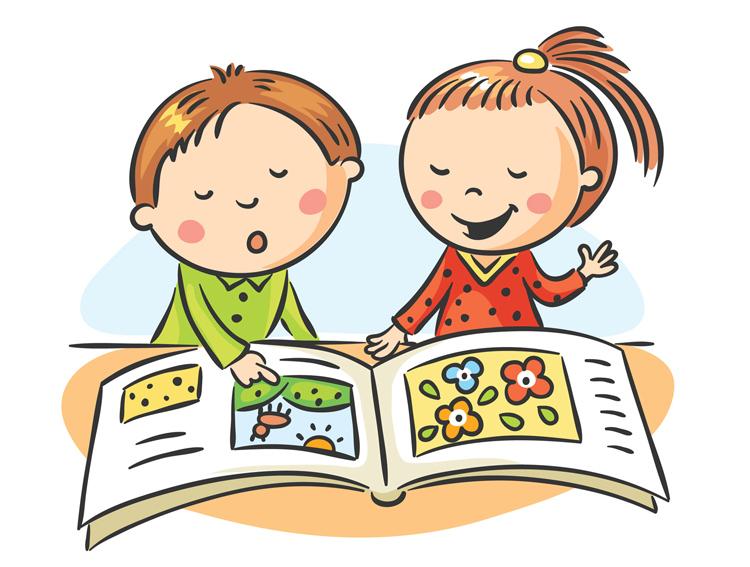 Картинки дети книги лето