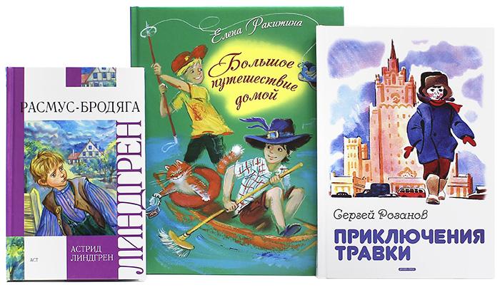 книги для детей 10 лет приключения рекомендуем стирать