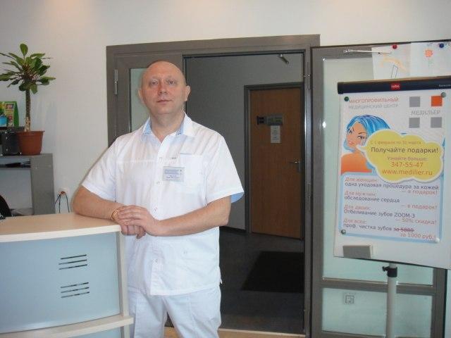 оформить ростовский государственный медицинский университет ординатура пластическая хирурги что кодирование разных