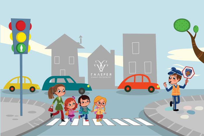 Раскраски по правилам дорожного движения Распечатать